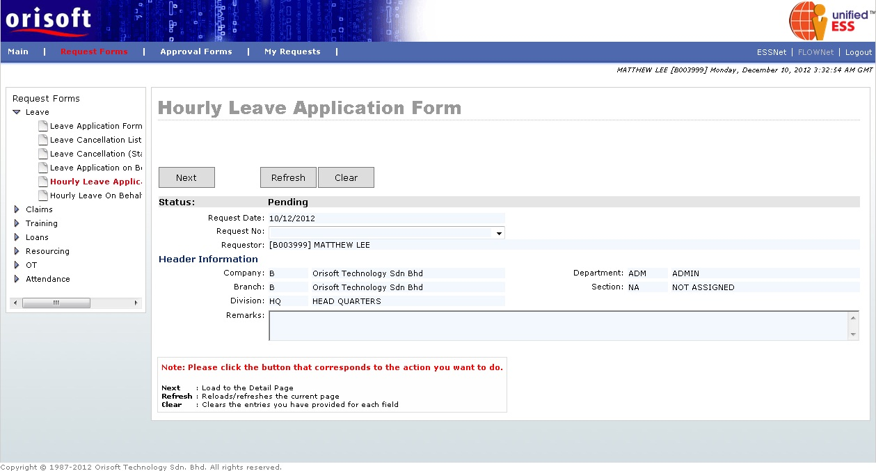 leave application forms – Staff Leave Application Form